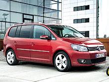 Для нового Volkswagen Touran уже представили оригинальные аксессуары