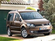 Volkswagen Caddy исполняется 30 лет - Volkswagen