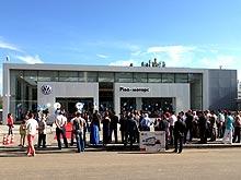 В Донецке открылся новый концептуальный шоу-рум Volkswagen