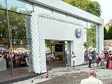 В Житомире открылся новый дилерский центр Volkswagen
