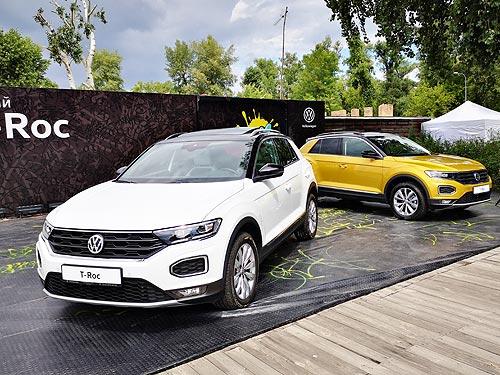 В Украине дебютировал самый эмоциональный кроссовер Volkswagen T-Roc