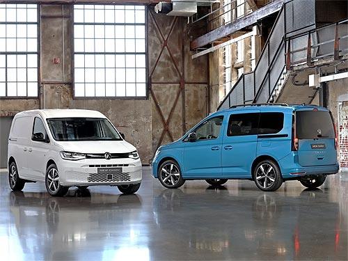 Представлено новое поколение Volkswagen Caddy. Фото