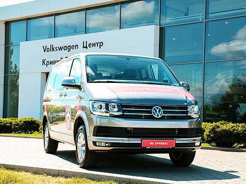 Volkswagen поддержал возрожденный ФК «Кривбасс»