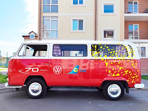 В Украине пройдет исторический автомобильный пробег в честь 70-летия модели VW Transporter