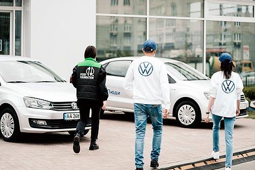 Volkswagen в Украине будет способствовать борьбе с голодом