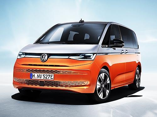 Volkswagen представил Multivan нового поколения