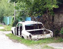 В Украине завершена разработка программы замены старых авто на новые - утилизация