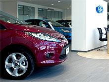 В Киеве начал работу новый официальный дилерский центр Ford «ВиДи Край Моторз» - Ford