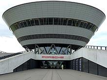 Музей Porsche: круговая ретроспектива - Porsche