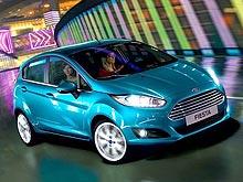 Ford Fiesta стал самым продаваемым автомобилем в Европе - Ford