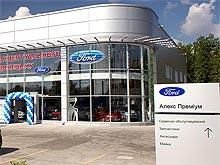 В Донецке открылся первый концептуальный автоцентр Ford