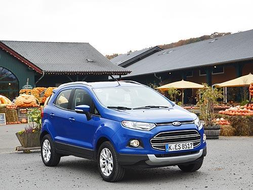 Ford_EcoSport_11.jpg