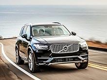 Тест на знание автомобилей Volvo - Volvo