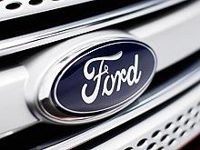 Ford восьмой год подряд называют одной из самых этичных компаний мира - Ford