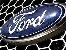 Ford вошел в ТОП-5 лидеров украинского авторынка
