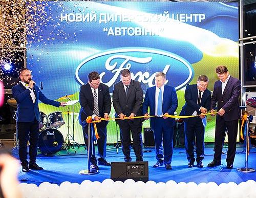 В Виннице открылся новый дилерский центр Ford - Ford