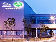 Как делают Land Rover в Китае. Репортаж с завода - Land Rover