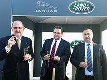 В Украине появится крупнейший концептуальный автоцентр Jaguar Land Rover - Land Rover