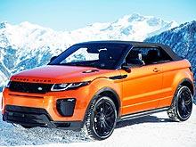 В Украине начались продажи Land Rover Range Rover Evogue кабриолет - Land Rover