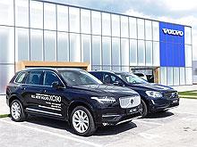 На Бориспольском шоссе открылся новый дилерский центр Volvo