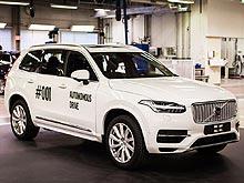 Первые результаты использования беспилотников на дорогах: вмешательство человека потребовало 20000 раз - Uber