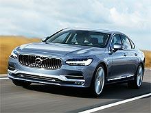 Удлиненный Volvo S90 будет выпускаться на заводе Geely в Китае - Volvo
