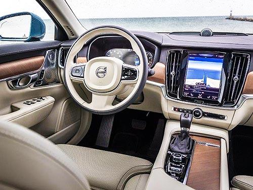 Volvo S90 и V90 получили наивысшую оценку за защиту пешеходов в краш-тестах Euro NCAP - Volvo