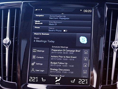 Volvo добавляет Skype в автомобиль - Volvo