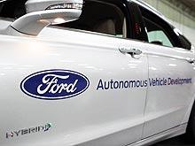 Ford назвали лидером в области разработки автономных автомобилей - Ford