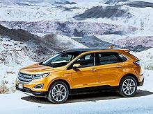 В сентябре покупатели Ford экономят до 4 грн. на каждом Евро