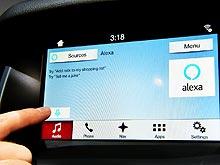 Видение Ford: автомобили эволюционируют в виртуальных личных помощников - Ford
