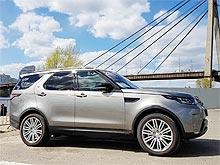 В Украине представили новый Land Rover Discovery. Чем удивляет новинка? - Land Rover