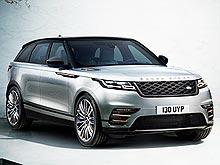 Range Rover Velar представили официально. Фото