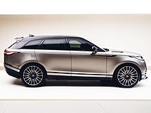 Range Rover Velar представили официально. Фото - Range Rover