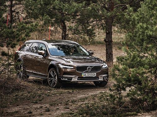 Volvo планирует отказаться от производства автомобилей с ДВС до 2025 года - Volvo