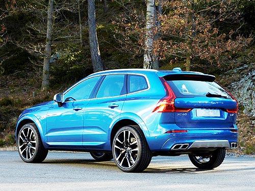 Volvo представил новый кроссовер XC60 - Volvo