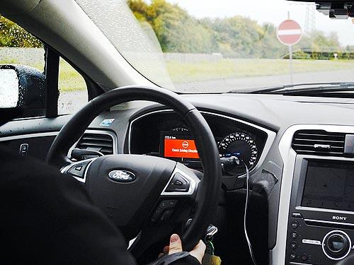 Автомобили Ford не позволят выехать на «встречку»