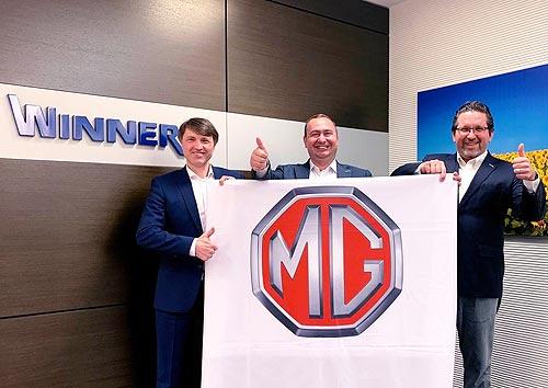 В Украине появился новый дистрибьютор MG - MG