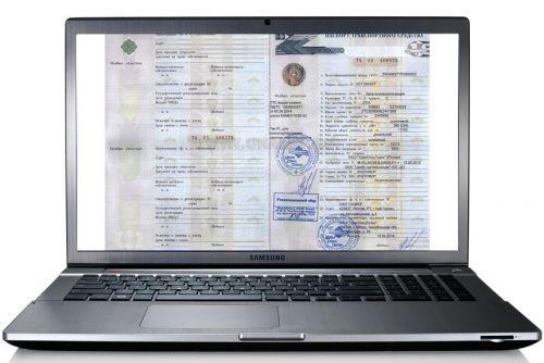 В России в 2018 году все авто будут получать электронный техпаспорт. Зачем он нужен - техпаспорт
