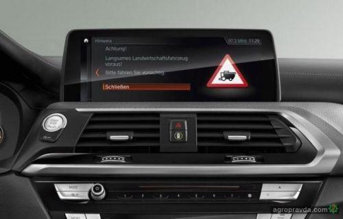 На панелях приборов авто появится новый значек