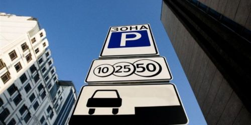 В Украине запретят парковку на тротуарах - парковк