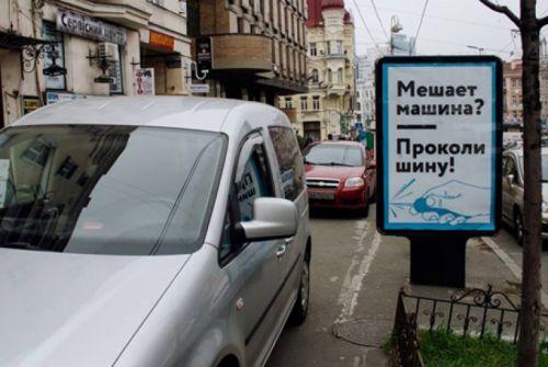 Как будет работать новый закон про парковку - парковк