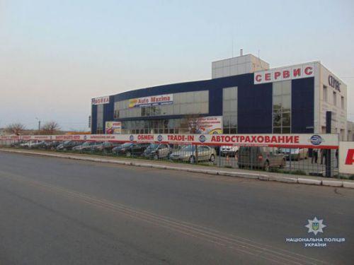 В автосалоне Николаева взорвалась граната - автосалон