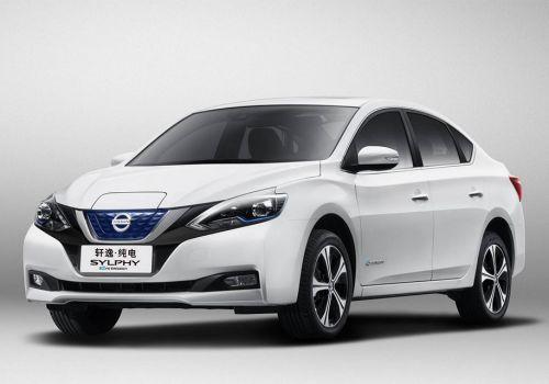 На базе Nissan Leaf представили электрический седан