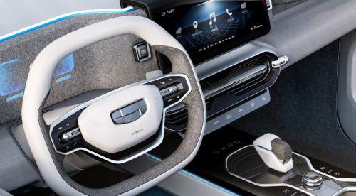 На автосалоне в Пекине представлен новый концепт кроссовера Geely Icon - Geely