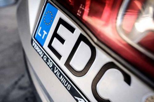 Государство нанесло первый ощутимый удар по «евробляхам». Первыми под раздачу попали «литовцы» - еврономер