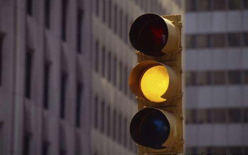 Сегодня - День светофора