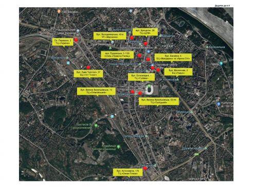 К эвакуаторам готовы: Киевские власти опубликовали карту парковок, где можно будет оставить авто в центре города - парков