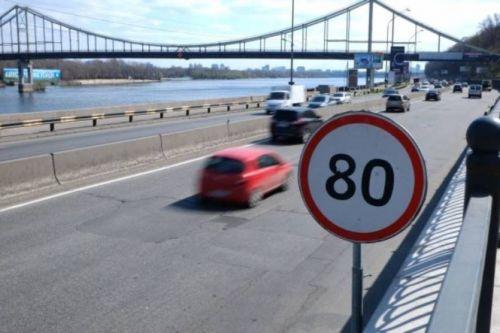 На 22 улицах в Киеве разрешат ездить со скоростью 80 км\ч. Список
