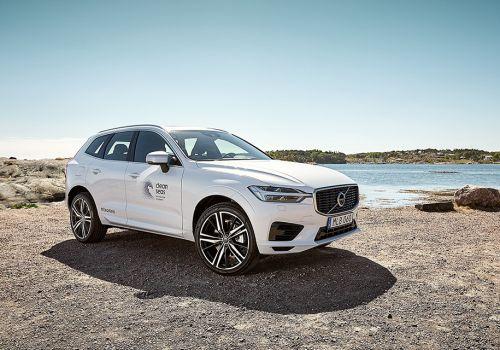 К 2025 году Volvo на 25% будут делать из рыболовных сетей и старых бутылок
